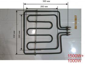 Тэн для электродуховки универсальный 1500 Вт +1000 Вт