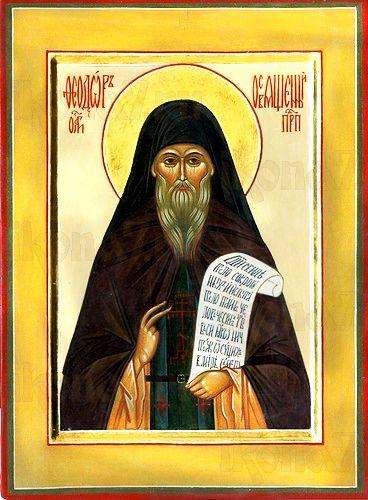Феодор Освященный (рукописная икона)