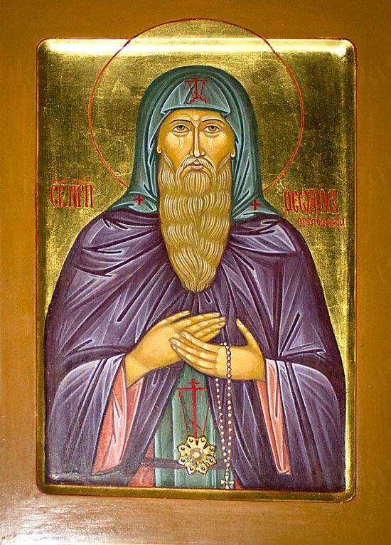 Феодор Острожский (рукописная икона)