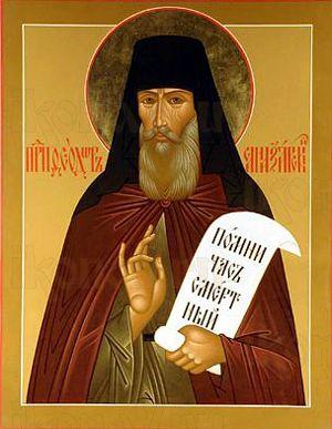 Феодор Санаксарский (рукописная икона)