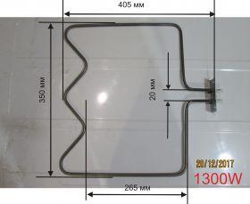 Тэн для электродуховки универсальный BEKO 1300 Вт