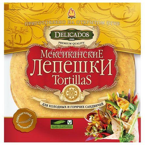 Тортилья пшеничная 25см с сыром/томатом(12шт)