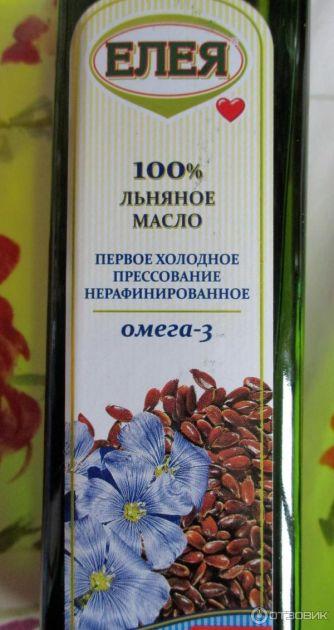 Масло Елея льняное нераф. ст/б 0,25л