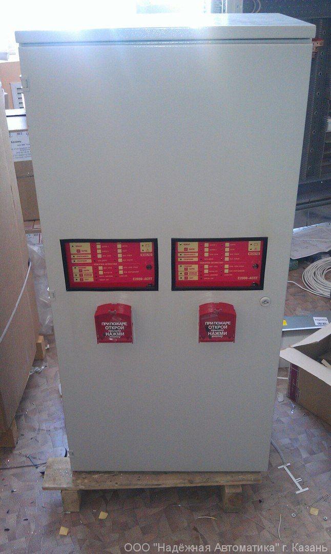 Шкаф для пожаротушения в двух комнатах
