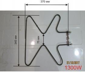 Тэн для электродуховки универсальный Hansa 1300 Вт