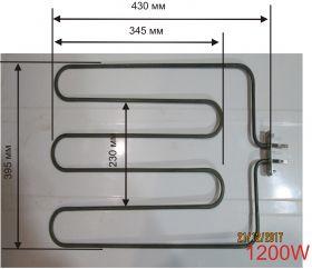 Тэн электрической духовки универсальный 1200 Вт.