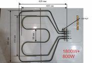Тэн для электродуховки универсальный 1800 Вт +800 Вт