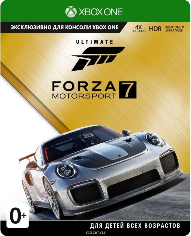 Игра Forza Motorsport 7 Ultimate Edition (Xbox One, русская версия)