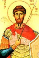 Феодор Стратилат (рукописная икона)