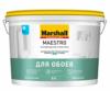 Краска для Обоев Marshall Maestro 4.5л Интерьерная Классика / Маршалл Маэстро