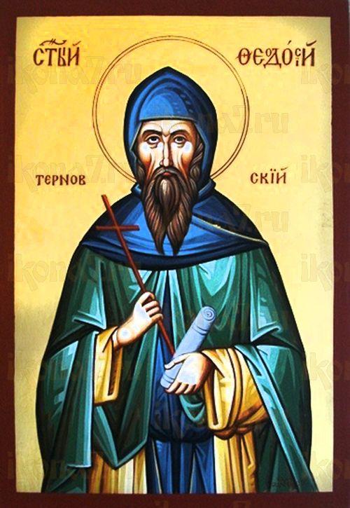 Феодосий Тырновский (рукописная икона)
