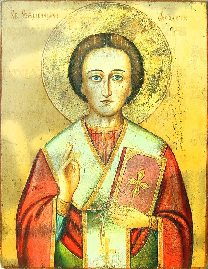 Феодот Анкирский (рукописная икона)