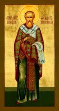 Феодот Киринейский  (рукописная икона)