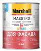 Краска Фасадная Marshall Maestro 4.5л Акриловая / Маршалл Маестро