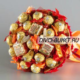 """Букет из конфет 675 """"Лучик"""""""