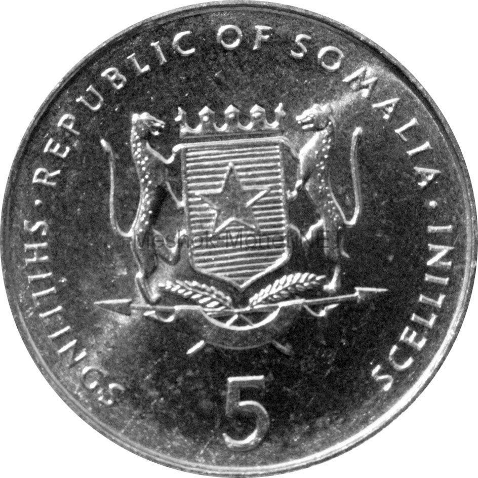 Сомали 5 шиллингов 2000 г. ФАО