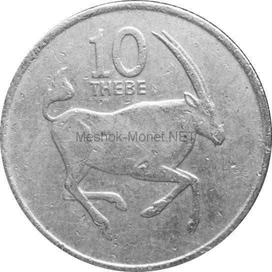 Ботсвана 10 тебе 1980 г.