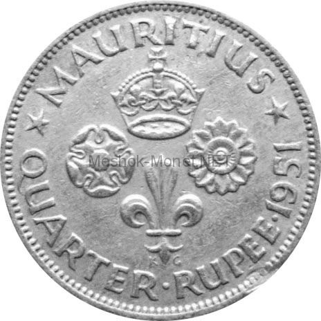 Маврикий 1/4 рупии 1951 г.