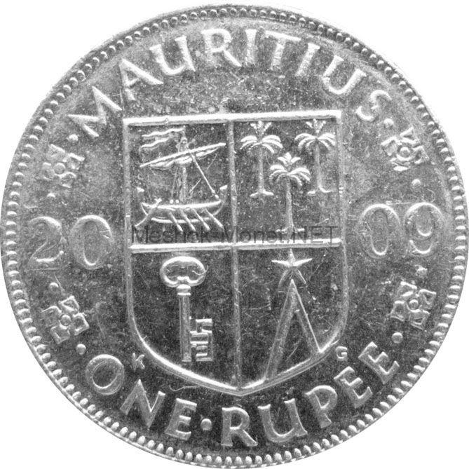 Маврикий 1 рупия 2009 г.