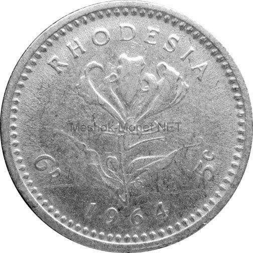 Родезия 6 пенсов 1964 г.
