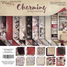 "Набор двусторонней бумаги 20х20см от Scrapmir ""Charming"""