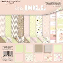 "Набор двусторонней бумаги 20х20см от Scrapmir ""Doll Baby"""