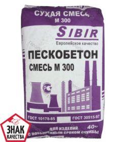 Пескобетон М-300 40кг SIBIR ГОСТ 3515-97
