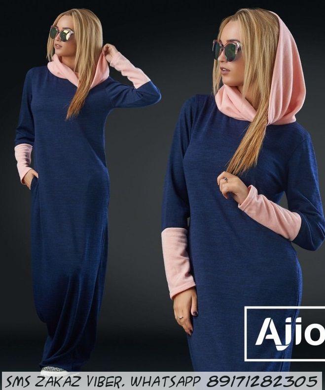 Длинное платье в пол с капюшоном синее