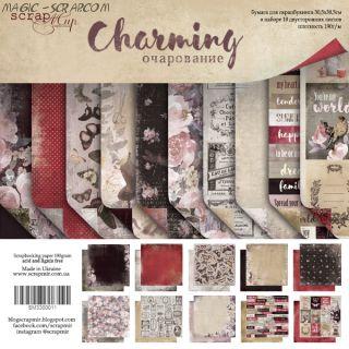 "Набор двусторонней бумаги 30х30см от Scrapmir ""Charming"""
