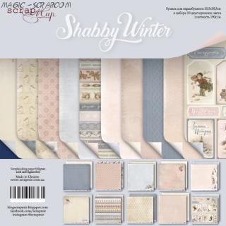 "Набор двусторонней бумаги 30х30см от Scrapmir ""Shabby Winter"""