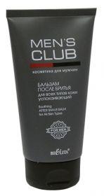 БЕЛИТА MENS CLUB БАЛЬЗАМ ПОСЛЕ БРИТЬЯ для всех типов кожи успокаивающий 150мл