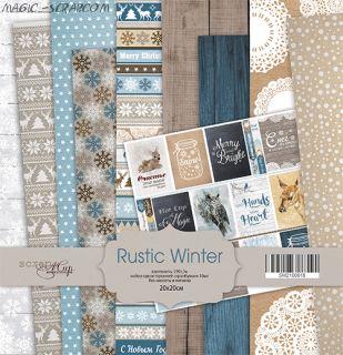 "Набор односторонней бумаги 20х20см от Scrapmir ""Rustic Winter"""