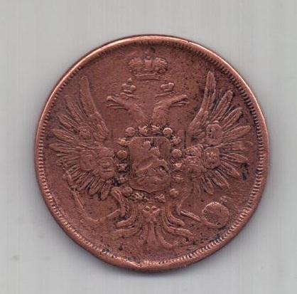 2 копейки 1856 г. XF ем