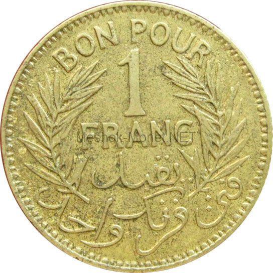 Тунис 1 франк 1945 г.