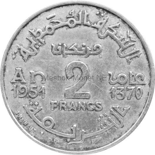 Марокко 2 франка 1951 г.