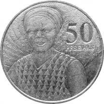 Гана 50 песев 2007 г.