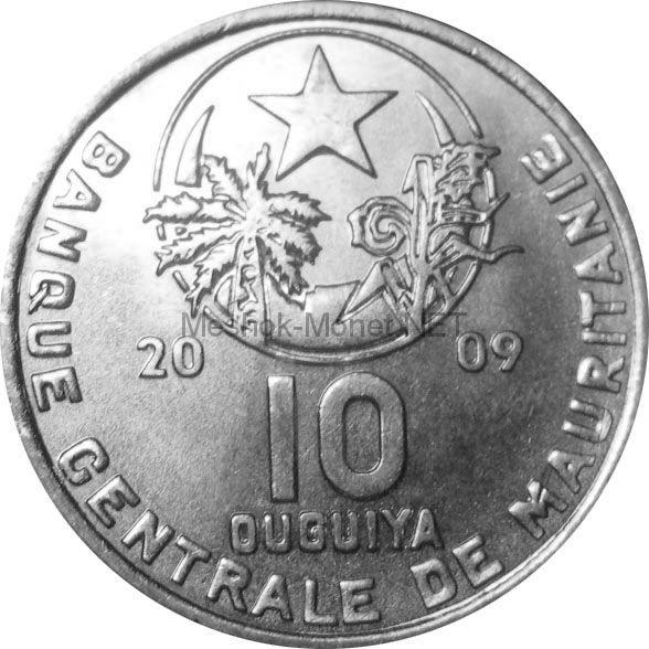 Мавритания 10 угий 2009 г.