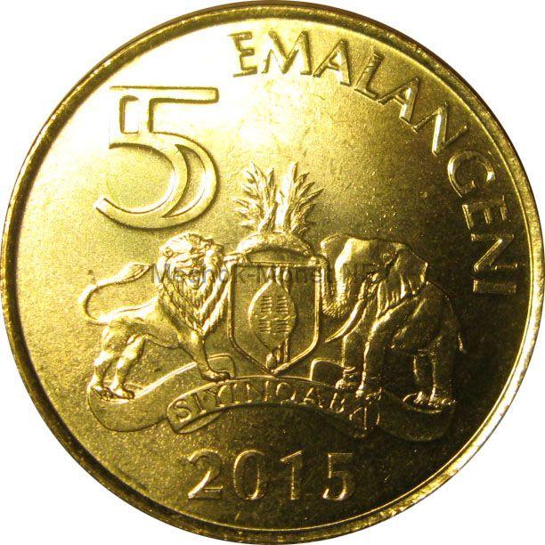 Свазиленд 5 емаленгени 2015 г.