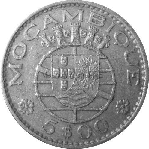 Мозамбик 5 эскудо 1973 г.
