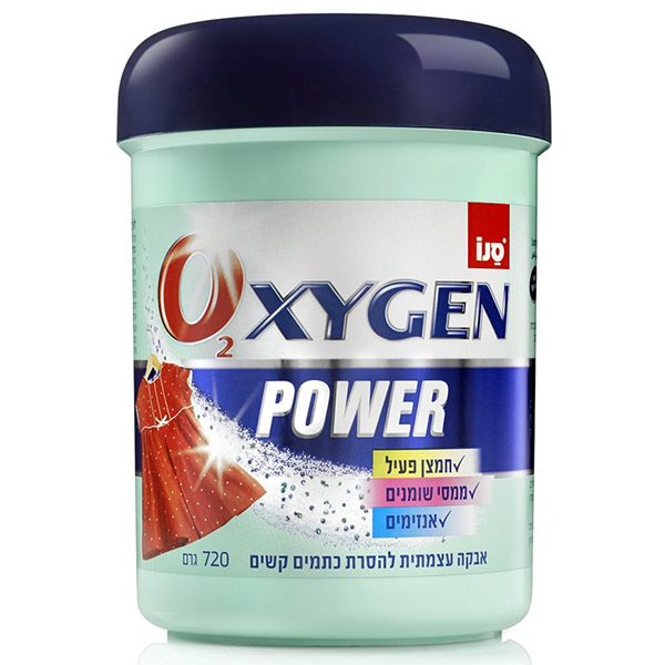Порошковый пятновыводитель для легкого удаления трудновыводимых пятен Oxygen Laundry Powder 2 in 1 Sano 720 гр