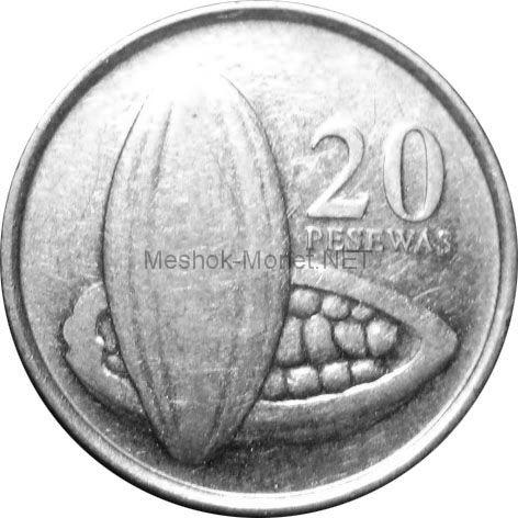 Гана 20 песев 2007 г.