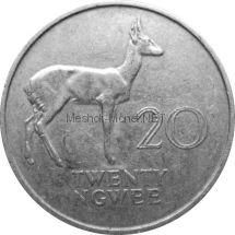 Замбия 20 нгвей 1968 г.