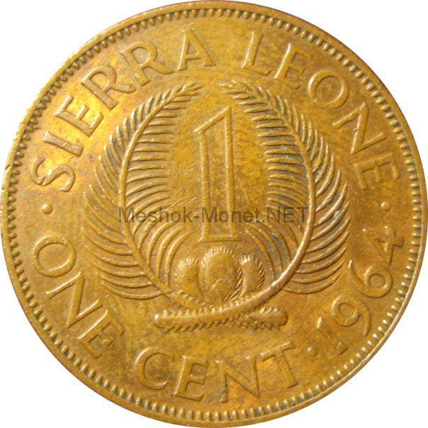 Сьерра-Леоне 1 цент 1964 г.