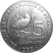 Бурунди 5 франков 2014 г. Пушистый погоныш