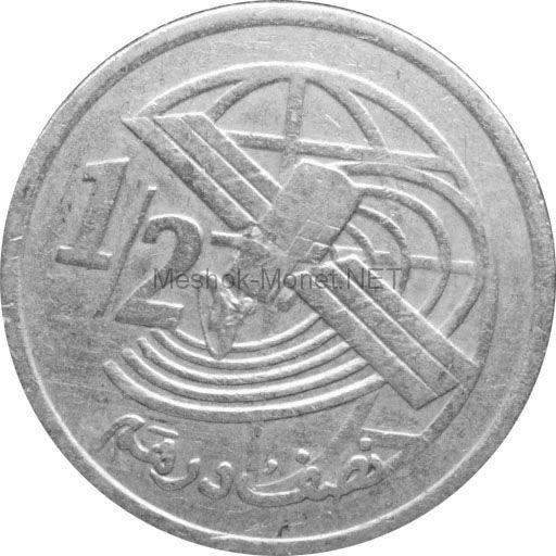 Марокко 1/2 дирхам 2002 г.