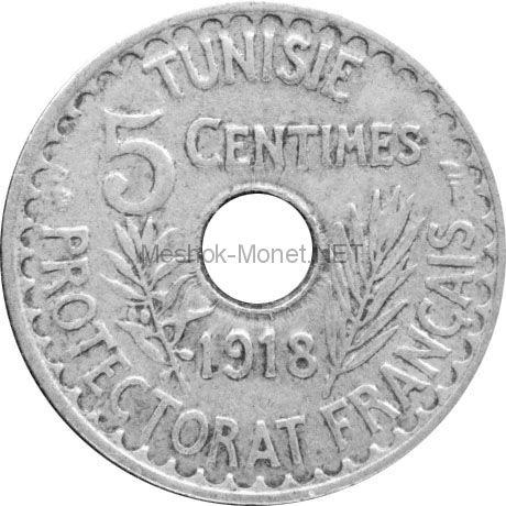 Тунис 5 сентим 1918 г.