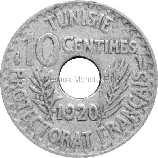 Тунис 10 сентим 1920 г.