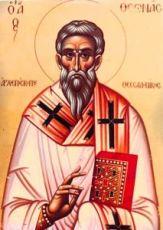 Феона Солунский (рукописная икона)