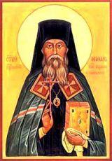 Феофан Соликамский (Чердынский) (рукописная икона)