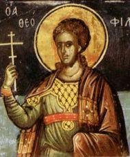 Феофил Севастийский (рукописная икона)